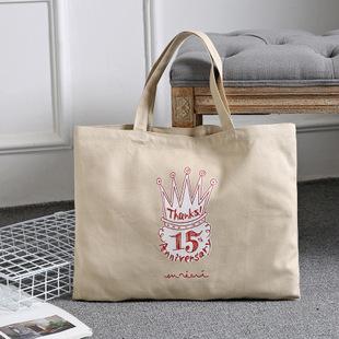 <b>杂志附录环保购物袋</b>