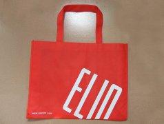<b>订做红色调环保袋</b>
