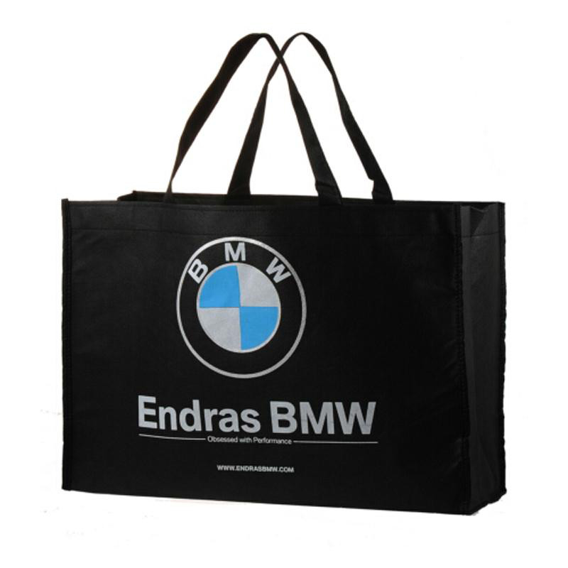 <b>汽车行业手提袋定制</b>