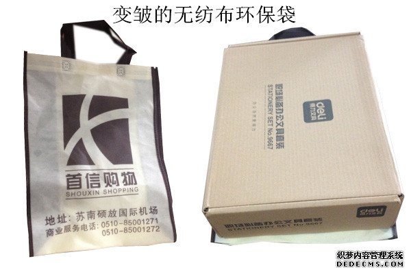 环雅包装环保袋