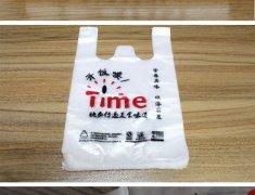 <b>食品塑料袋的定做要怎么选择</b>