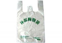 <b>塑料袋都有哪几种尺寸?</b>