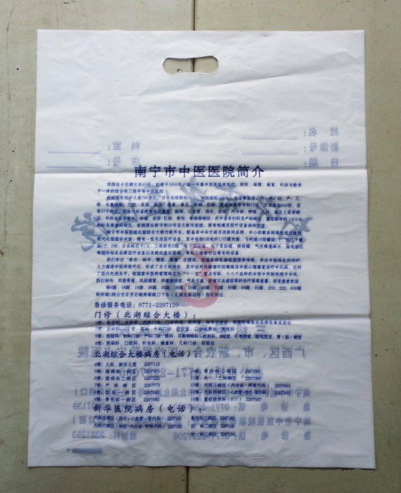 放射科胶片袋、X光片袋