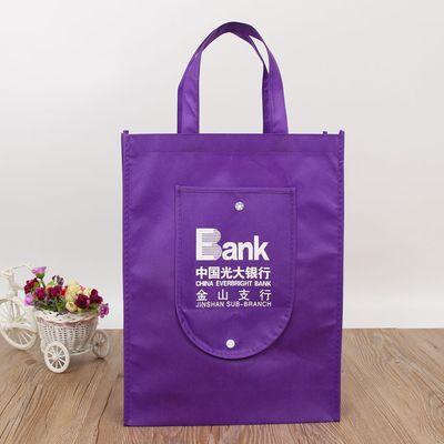 <b>光大银行环保手提袋</b>