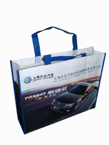 环保袋印刷制作