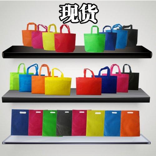 <b>时尚环保购物袋定做</b>