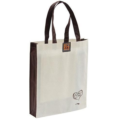 <b>超市无纺布购物袋尺寸</b>