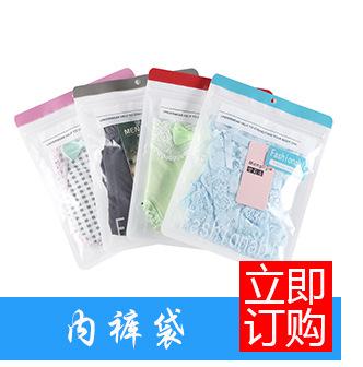 无纺布棉被家纺包装袋 定做厂家