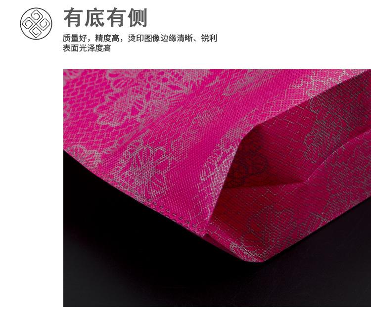 优质厂家生产定制个性创意喜庆送礼加厚凸印胶印手提无纺布袋