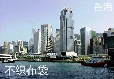 香港不织布袋的叫法