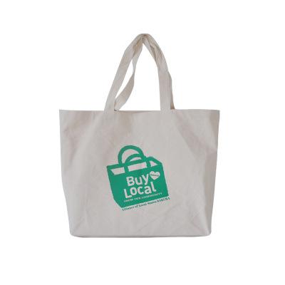 PP无纺布购物袋的环保性能